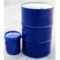 Buy cheap light blue water-based coolant cutting fluids for metal working from wholesalers