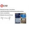 Buy cheap 211519-85-6 Silane Coupling Agent Bis [ g - ( triethoxysilyl ) propyl ] Tetrasulfide from wholesalers