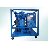China Industrial Safety Vacuum Transformer Oil Purifier Oil Centrifuging Machine on sale