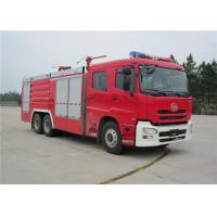 Pump Flow 100L/S Water Fire Truck Max 320KW Working Pressure 1.2 - 1.4MPa Manufactures