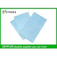 Multi Purpose Printed Non Woven Cleaning Cloths Various Size / Colors JOYPLUS Manufactures