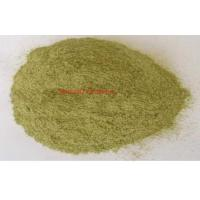 Buy cheap Yellow Green Seaweed Protein Powder , Pure Seaweed Powder For Vegetables CAS 3351 86 8 from wholesalers