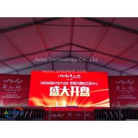China RGB 3 in1 High Brightness Full Color P10 Indoor LED Display,Arise Technology Co.,Ltd. on sale