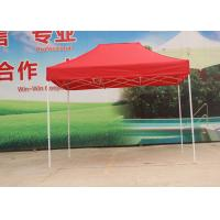 Portable Red Pop Up Market Tent 420D Oxford Fabric Sun Protection For Garden Manufactures