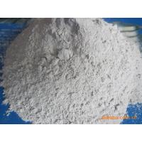 ISO CQC Standard High Temperature Castable Refractory White Pure Chemical Powder Manufactures