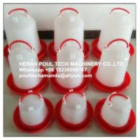 Quality Livestock Farming White Plastic Chicken Waterer & Chicken Drinker & Day Old Chicken Drinker for sale