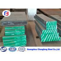 China P20 / 1.2311 Tool Steel Flat Bar For Plastic Mould on sale