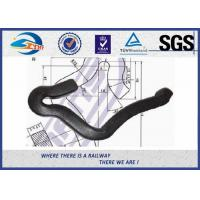 Plain Surface Heavy Duty 45# Steel Rail Anchor 8.8 Grade For Fixing Rail Manufactures