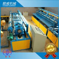 PCL Control Chain Link Fence Weaving Machine Yellow and Blue Color Manufactures