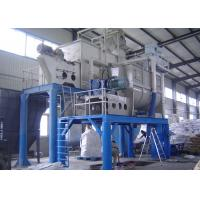High Speed Food Powder Mixing Machine , Automated Batch Production Line Mixer Manufactures