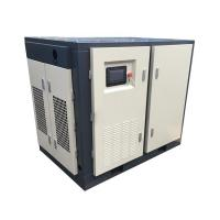 Oil Injected 20HP To 420HP Two Stage PM VFD Frequency Rotary Screw Air Compressor Manufactures