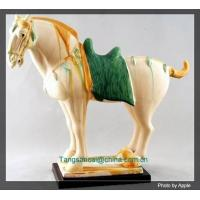 Ceramic of Fly Horse Manufactures