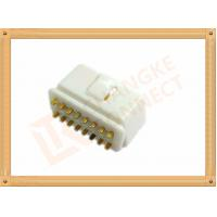 16 Pin OBD Diagnostic Connector OBDII Male Connector SOM002B WHITE Manufactures