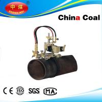 CG2-11D Pipe Beveling Machine Manufactures