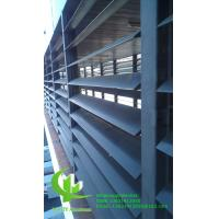 Metal Aluminum sun louver Aerofoil profile aluminum louver with oval shape for facade curtain wall Manufactures
