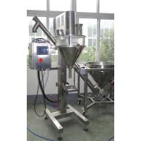 Semi-Automatic Powder Packaging Machine (CJSL2000)
