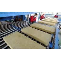 China Rock Wool Stone Wool Insulation Production Line Produce Rock Wool Pipe Blanket on sale