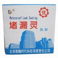 Waterproof Leak Coating, Hardens Quickly Manufactures