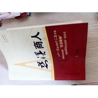 China Perfect Bound Paperback Book Printing With Glossy Lamination / Matt Lamination on sale