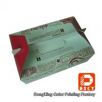 Quality Colorful Printing Laminated Craft Paper Box Food Packaging For Egg Tart for sale