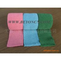 Cohesive Flexible Cotton Wide Elastic Bandage Wrap For Medical Surgical Body Wrap Manufactures