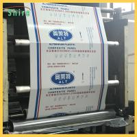 Black & White Color Printable Sheet Metal Protective Film Poly Ethylene Material Manufactures