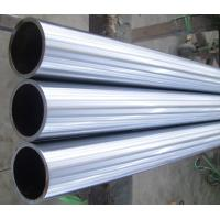 Seamless Hard Chrome Plated Piston Rod , Hollow Round Steel Bar Manufactures