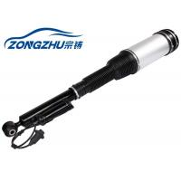 Buy cheap Mercedes Benz  W220 Air Suspension Shock Absorber Rear A2203205013 from wholesalers