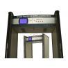 Waterproof 45 Zone Portable Door Frame Metal Detector Casinos Weapon Check  K645 Manufactures