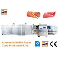 Buy cheap High Performance Industrial Ice Cream Maker 7000L*2400W*1800H Durable Sugar Cone Production Line from wholesalers