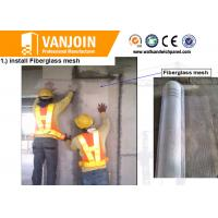 Anti - crack Installation Accessories And Tools For Wall Panel Construction Manufactures