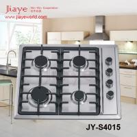 China supplier 4 Burners stainless steel Built-in Gas Stoves JY-S4015 Manufactures