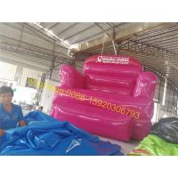Quality giant inflatable sit chair for sale