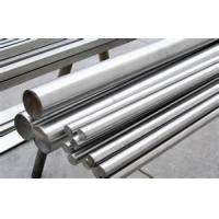 Quality JIS 202 stock ground 316 stainless steel Steel Raw Material bright bars stock for sale