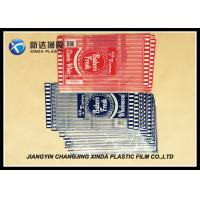 High Transparent CPP Plastic Bread Storage Bags With Customized Logo Printing Manufactures