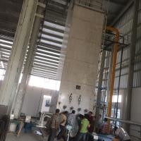 Medical Cryogenic Air Separation Plant Manufactures