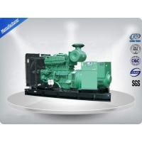 Low Fuel Consumpution Perkins / Cummins Diesel Generator 1200 Kw Power Rated Manufactures