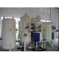 China 95-99.999% Purity Industrial Nitrogen Generator Customized Production Rate on sale