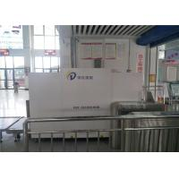 Dual Energy X Ray Security Checking Machine 1 kVA Low Power Consumption Manufactures