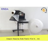One Year Guarantee Air Cushion System For Air Bubble Protection Film Inflating Manufactures