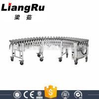 China Expandable Flexible Roller Conveyor ERC4M / D  , Heavy Duty  Driven Roller Conveyor on sale