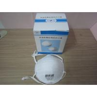 Cleanroom Cup-type Mask Manufactures