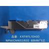 Buy cheap panasonic 88mm feeder cm402 602 KXFW1KS10A00 from wholesalers