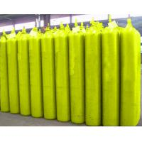 Ultra High Pure Liquid  Ammonia Cylinder Packaging NH3 UN 1005 -33.5 Boiling Point Manufactures