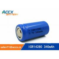 Quality high quality icr14280 LED Lighting lithium battery 3.7V 340mAh 14280 rechargeable li-ion battery for sale