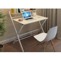 Buy cheap Free installation simple desktop notebook office computers for student desk and desk writing from wholesalers