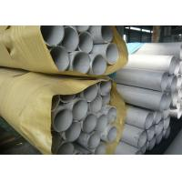 China Large Diameter 2205 Duplex Stainless Steel Seamless Pipe DN200 ASTM A790 on sale