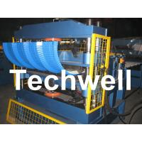 PLC Computer Control Custom Roof Panel Curving Machine To Curve Finished Roof Panel Manufactures