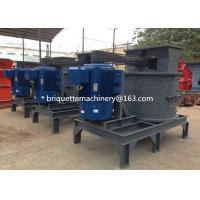 Buy cheap Vertical Combination Crusher And Low price rock stone crusher sale from wholesalers