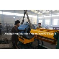 Quality 4 Jaw Control hydraulic Uncoiler  With Double 5.5kw Motor Control,coilcar is optional for sale